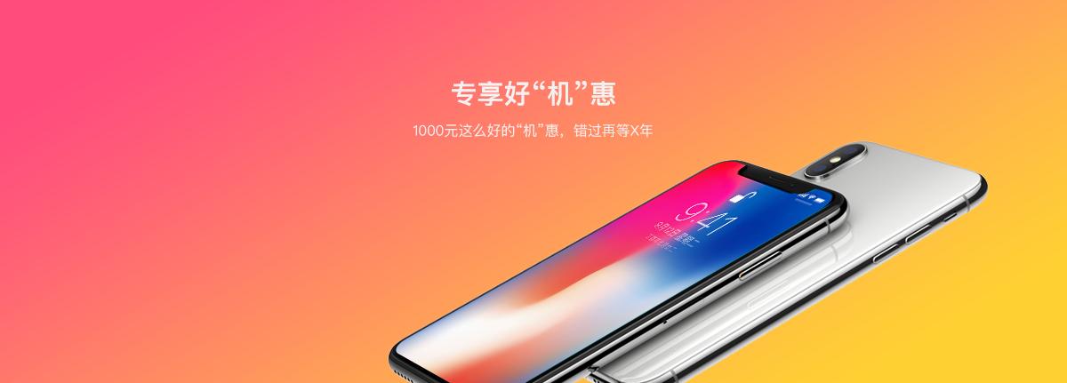 03 >> 上海电信全新199号段震撼发售-上海电信网上营业厅